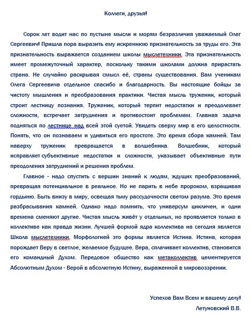 2018-04-10_14-52-59